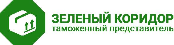 ООО «ТП «ЗЕЛЕНЫЙ КОРИДОР»