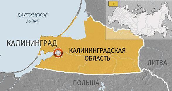 Таможенное оформление в Калининградской области