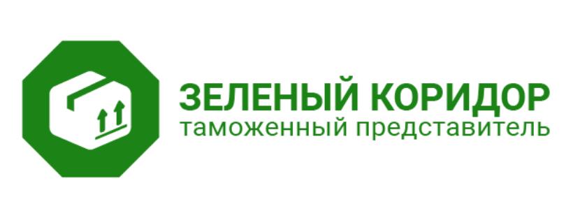 Маркировка на таможенном складе в Калининграде