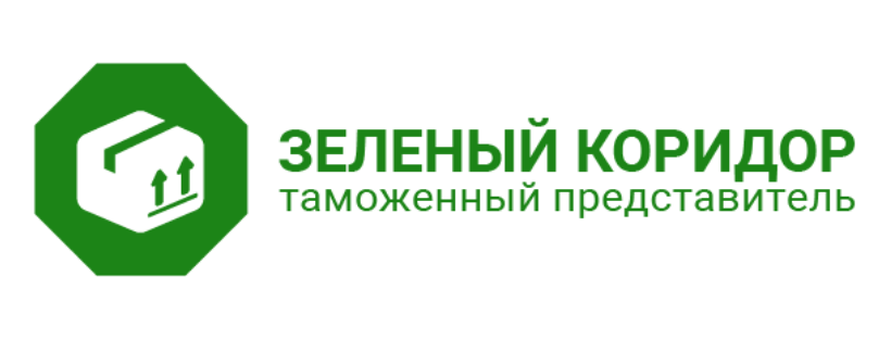 Ввоз проб и образцов Калининград
