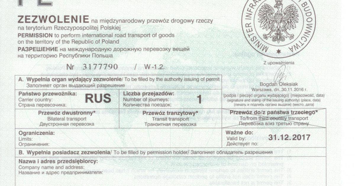 Дозвол пассажирские перевозки пассажирские перевозки в чебоксары